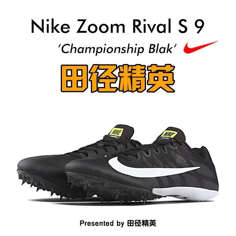 Nike Rival S9 -All black and white Show