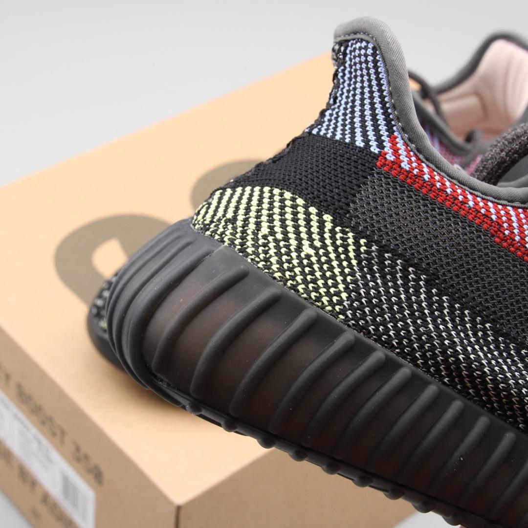 adidas Yeezy 350 Yecheil Non-Reflective Cheap