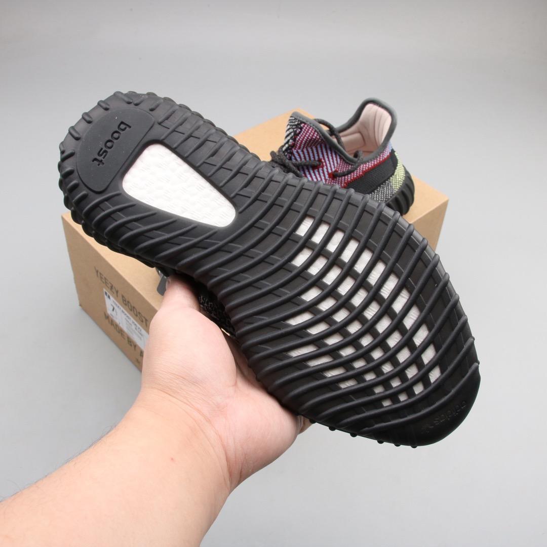 adidas Yeezy 350 Yecheil Non-Reflective Sole