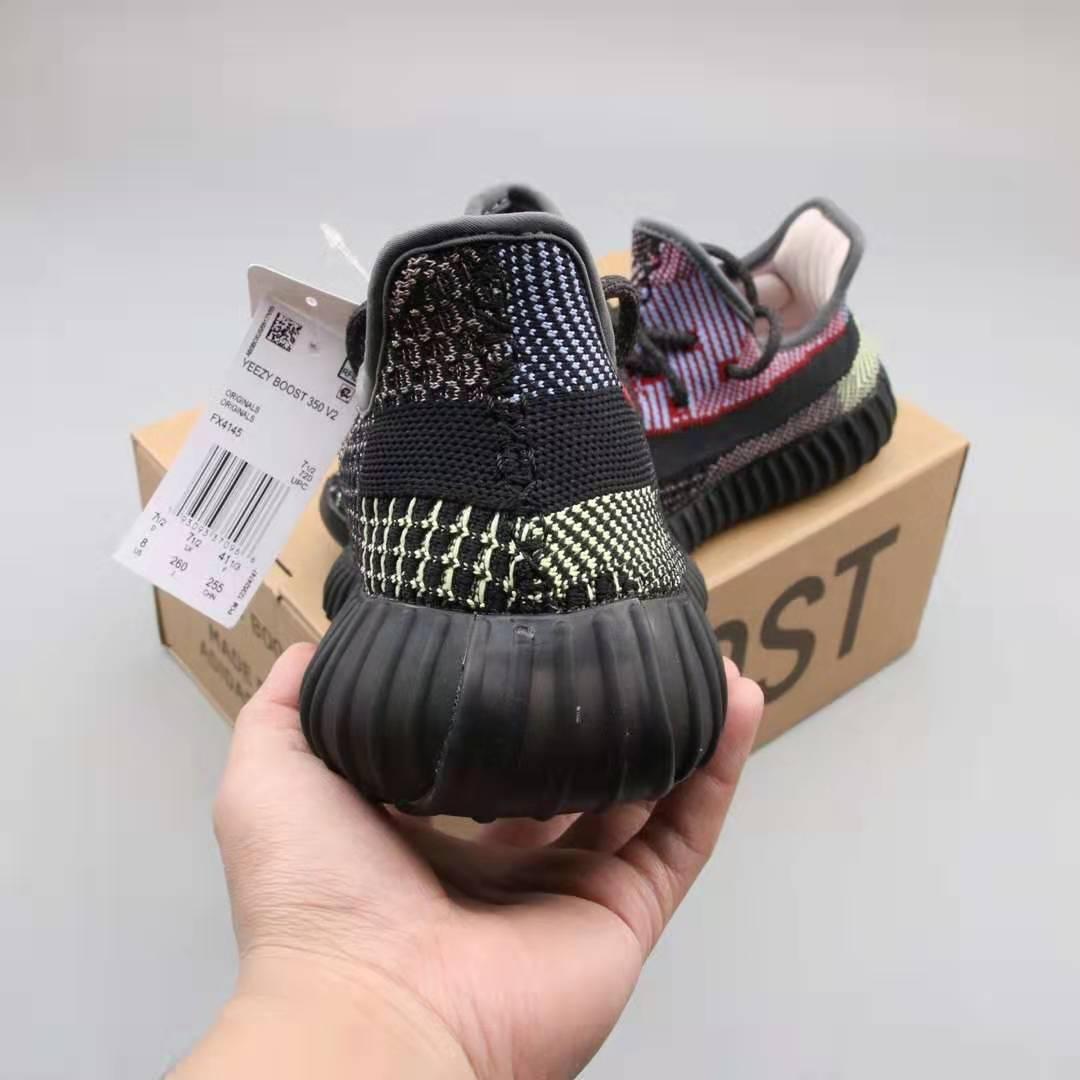 adidas Yeezy 350 Yecheil Reflective for sale