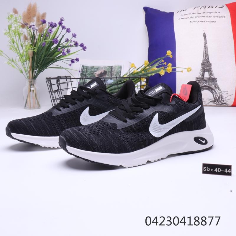 Nike AIR ZOOM PEGASUS SHIELD breathable running shoes