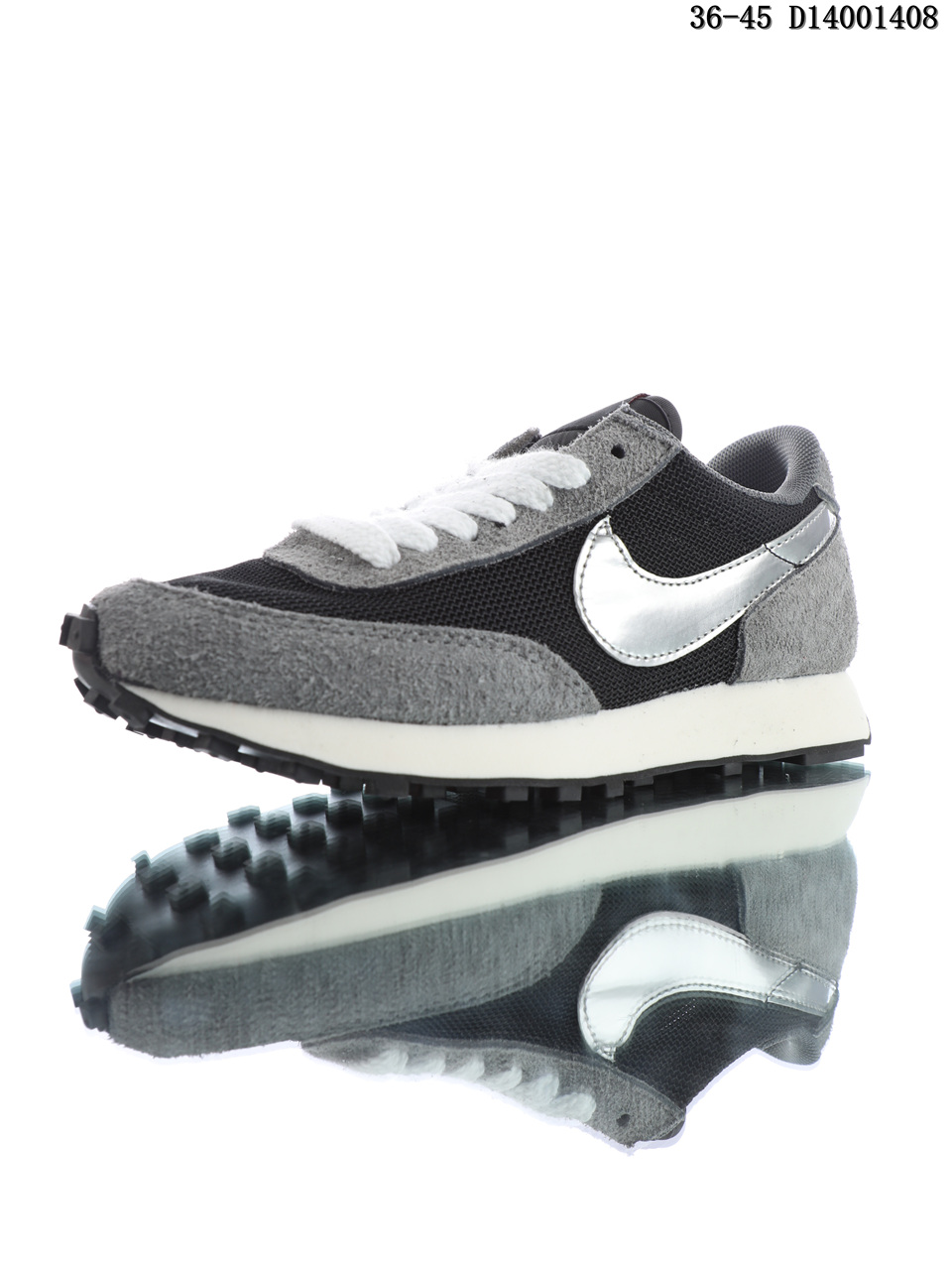 Nike Air Tailwind 79 Betrue Running Shoes Gray Black side