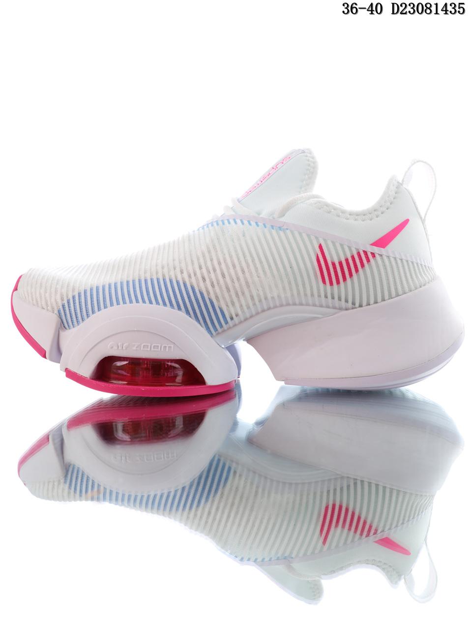 Nike Air Zoom Superrep white pink