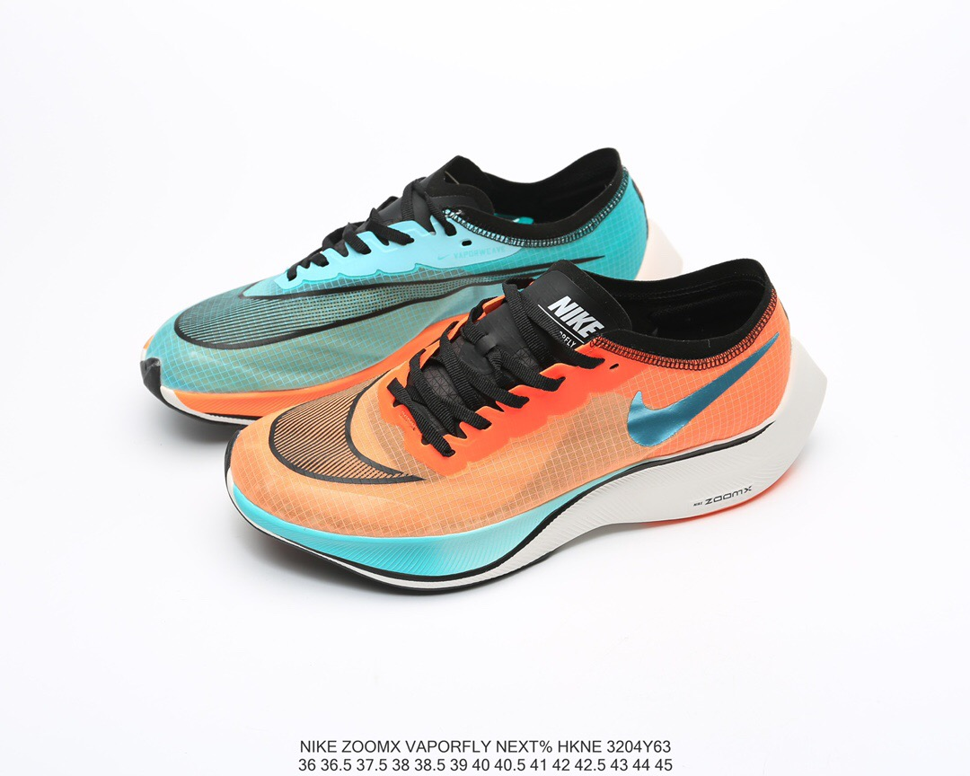 Nike ZoomX Vaporfly Next% Marathon Running Shoes Upper