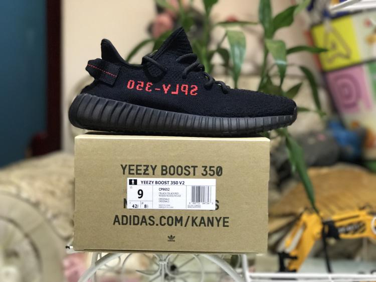 Adidas Yeezy Boost 350 V2 All Black_8
