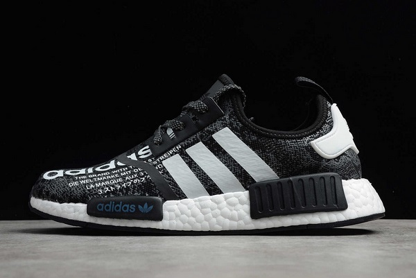 2021-Atmos-x-adidas-NMD-R1-G-SNK-EH2204-For-Sale