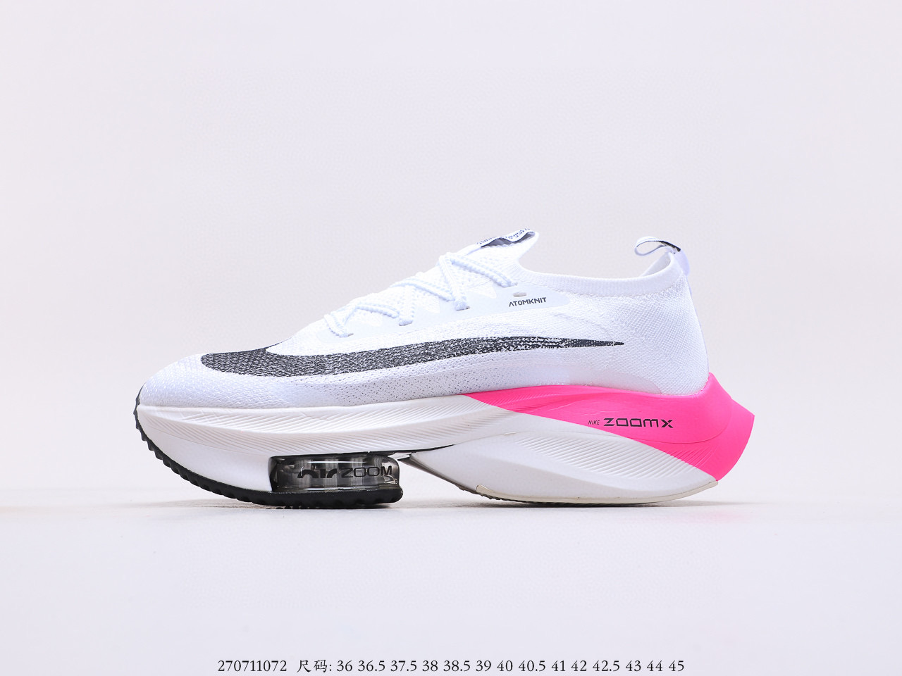 Nike's new running shoes Air Zoom Alphafly NEXT%