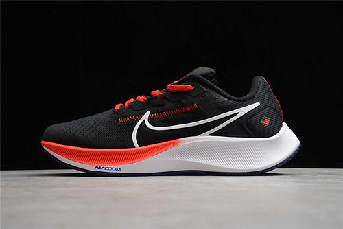 2021 Nike Air Zoom Pegasus 38 mesh breathable running shoes DH4243-001