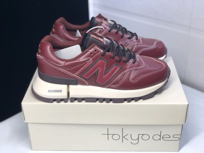 2021New Balance MS1300TS casual running shoes overall