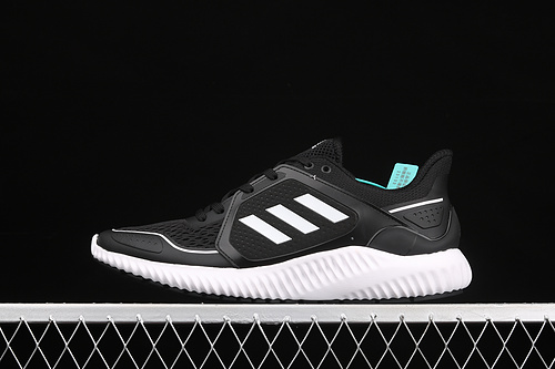 New Adidas ClimaWarm Bounce G54872 running shoes
