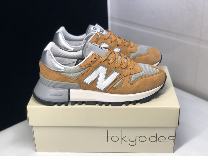 New Balance MS1300SG retro casual running shoes overall