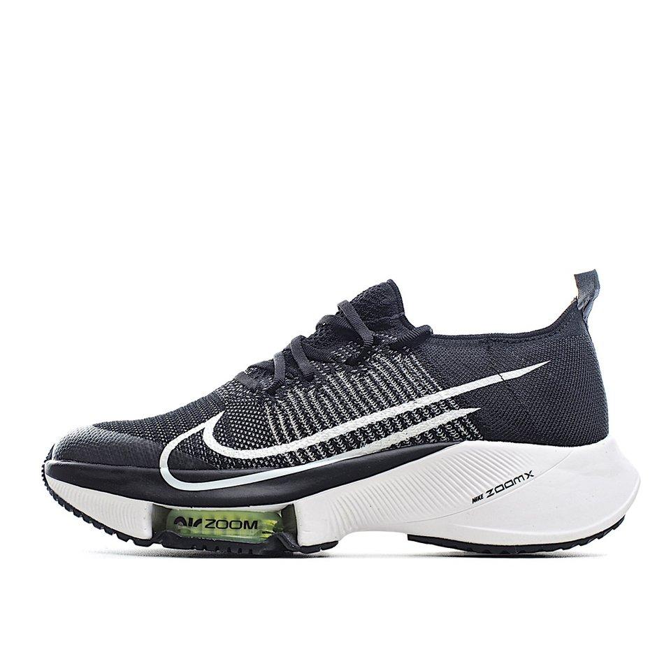 Nike ZoomX Vaporfly NEXT% Left