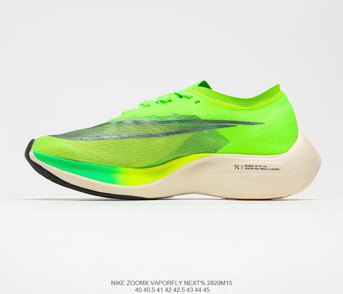 Nike ZoomX Vaporfly NEXT% buy