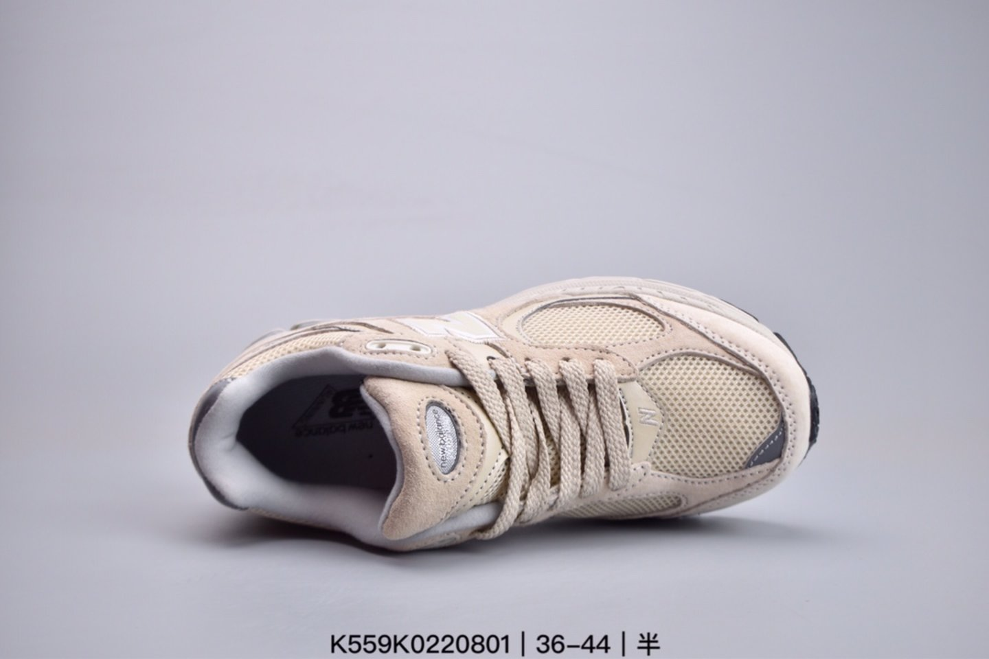 New Balance 2002 fashion casual shoes running shoes inside of
