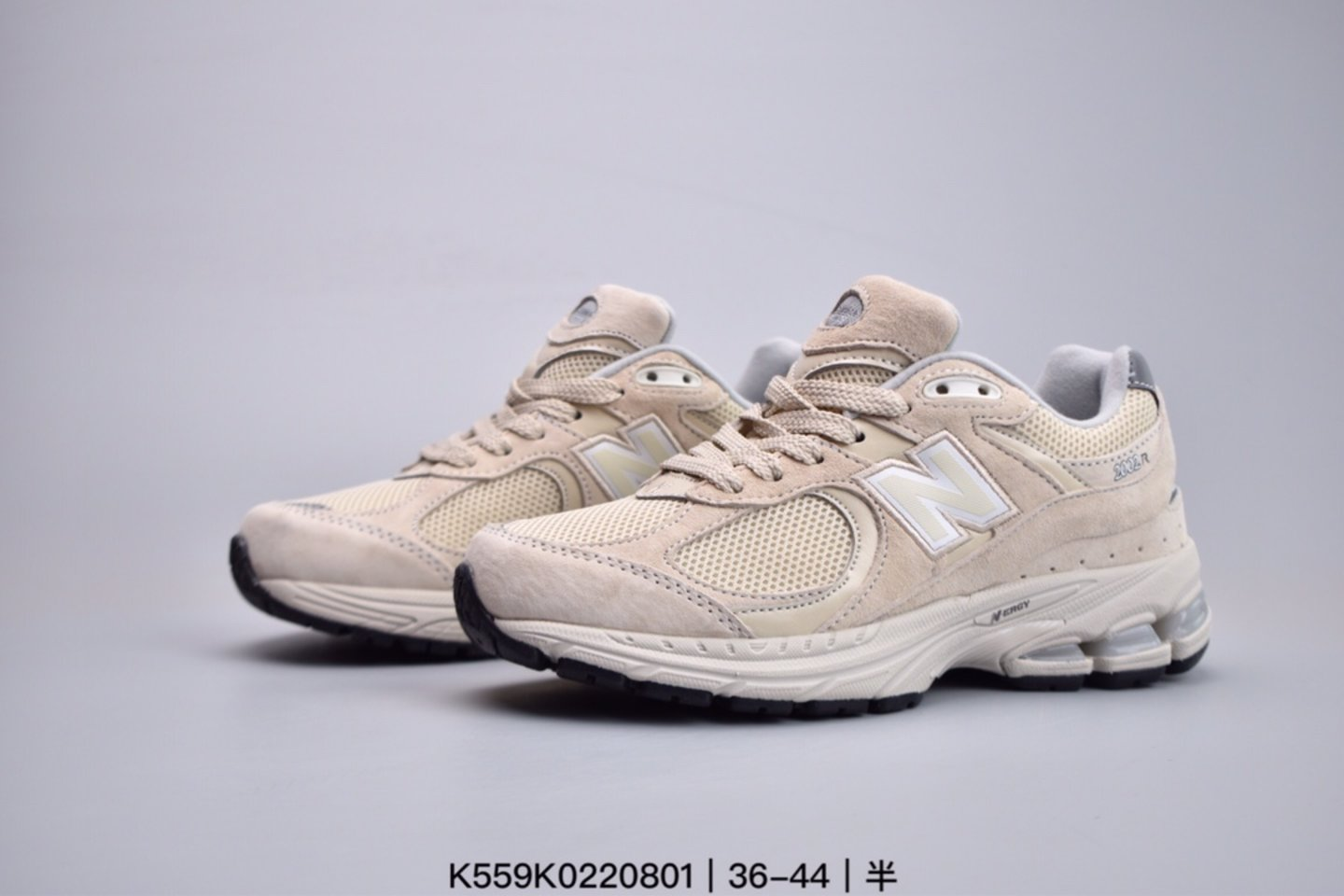 New Balance 2002 fashion casual shoes running shoes vamp