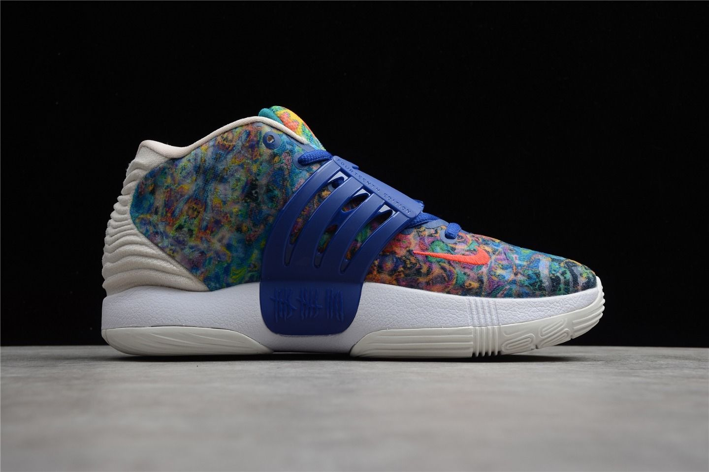 2021 Nike KD 14 EP Psychedelic Fashion Running Shoes CZ0170-400 Inside
